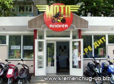 Продажа мотоциклов и мопедов магазин Мото Япония Кременчуг