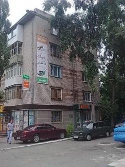 Магазин «Инструмент» - Stihl (Штиль) в Кременчуге