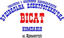 ООО Строительная Электротехническая Компания ВИСАТ
