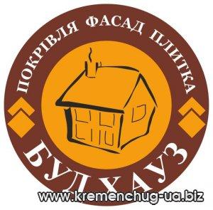 Магазин фасадных и кровельных материалов «Буд-Хауз» в Кременчуге