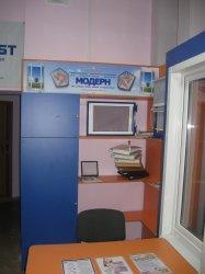Компания «Модерн 2006»